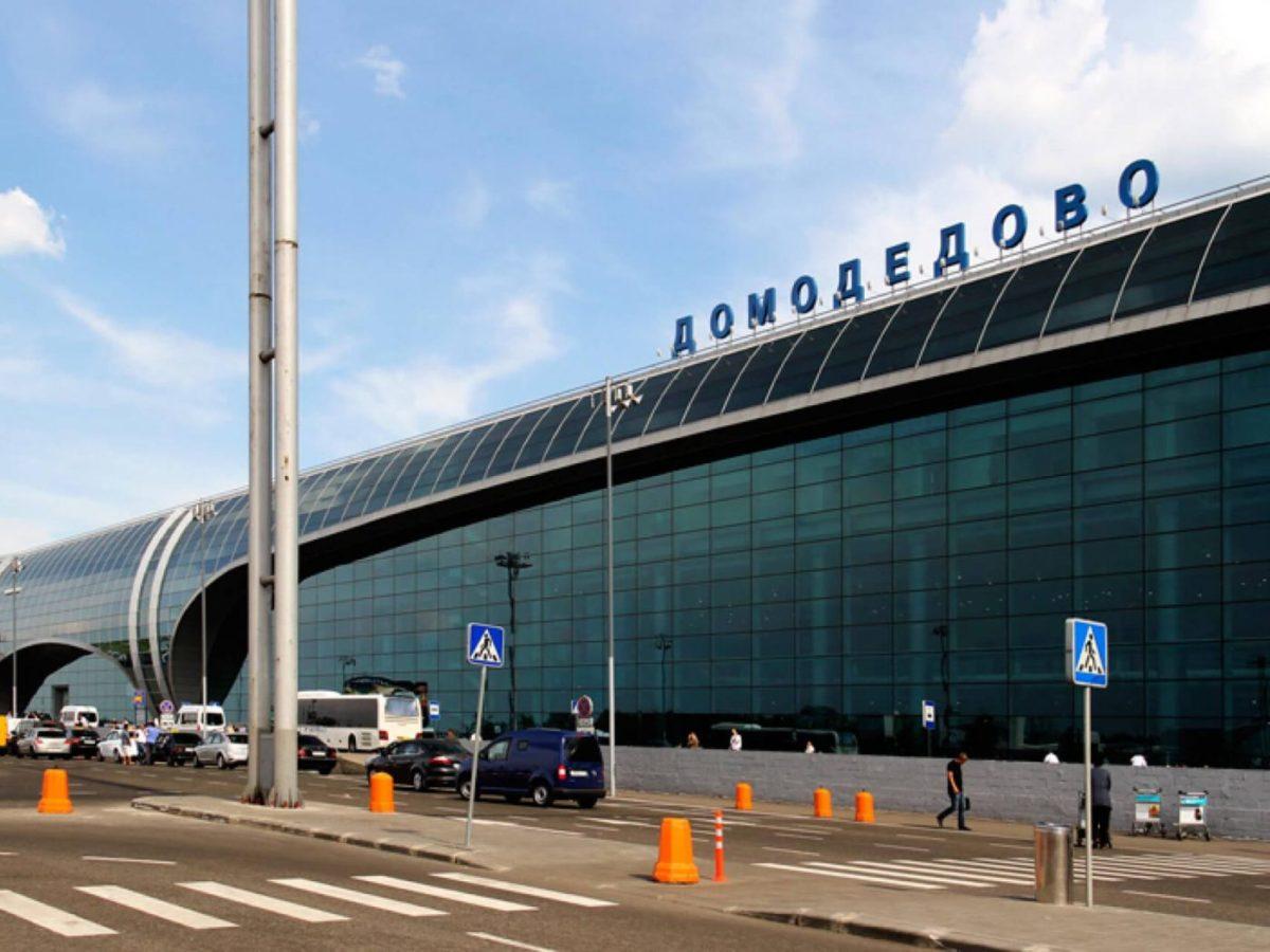 airport-domodedovo-1200x900.jpg