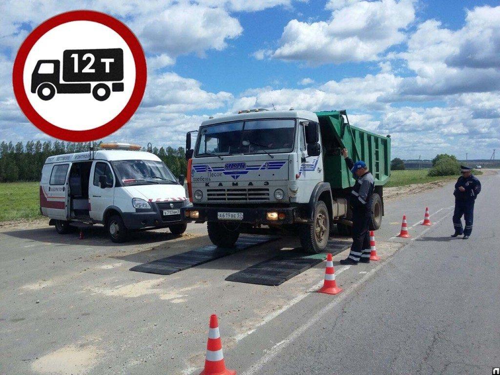 -для-большегрузов-на-дорогах-России-1024x768.jpg