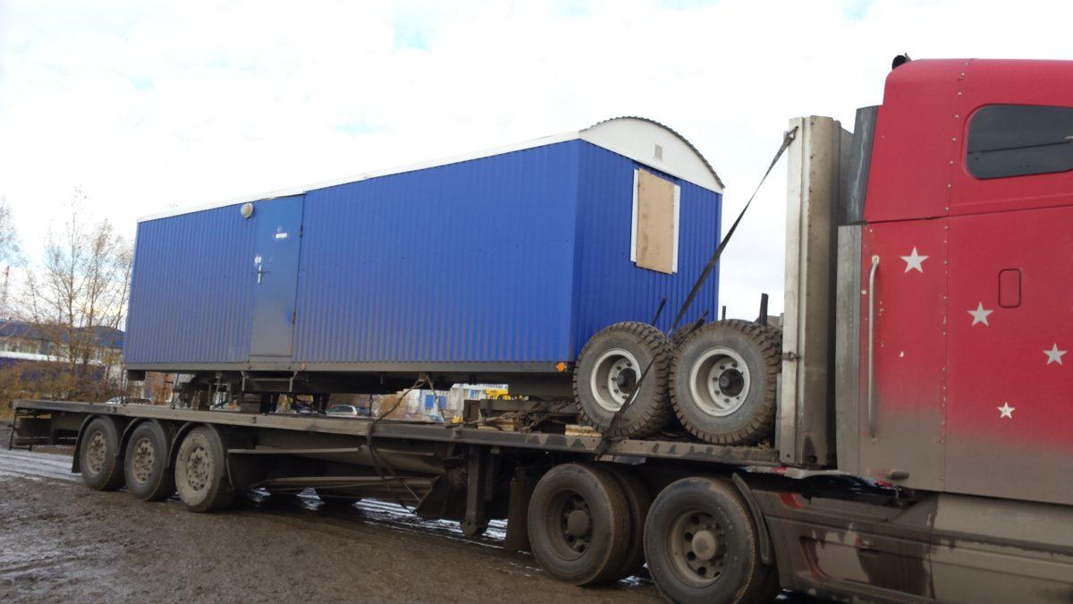 vagon-dom2-1200x675.jpg